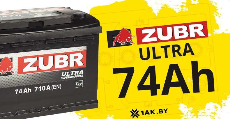 ZUBR ULTRA 74 Ah: технические характеристики аккумуляторной батареи