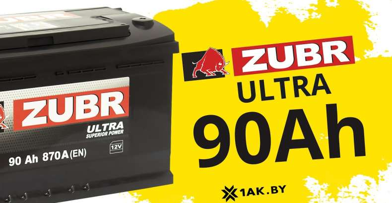 ZUBR Ultra 90 Ah: технические характеристики аккумуляторной батареи