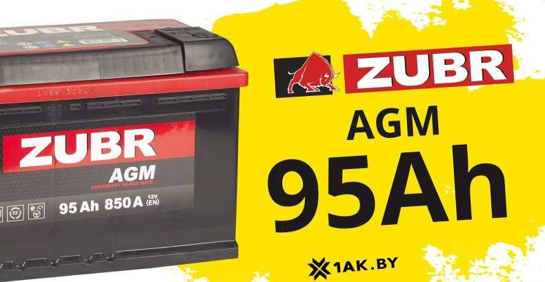 ZUBR AGM 95 Ah: технические характеристики аккумуляторной батареи