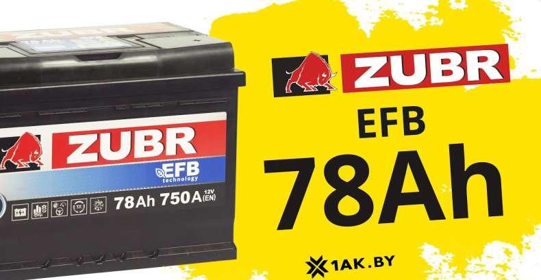 ZUBR EFB 78 Ah: технические характеристики аккумуляторной батареи