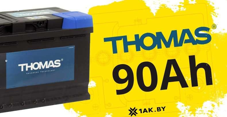 Thomas (90 A/h), 760A R+: технические характеристики аккумулятора