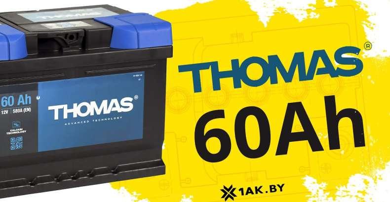 THOMAS (60 A/h), 580A R+: технические характеристики аккумулятора