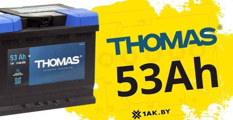 THOMAS (53 A/h), 510A R+: технические характеристики аккумулятора