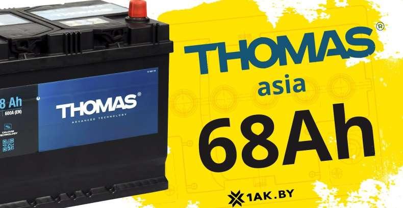 Thomas (68 A/h), 600A R+: технические характеристики аккумулятора