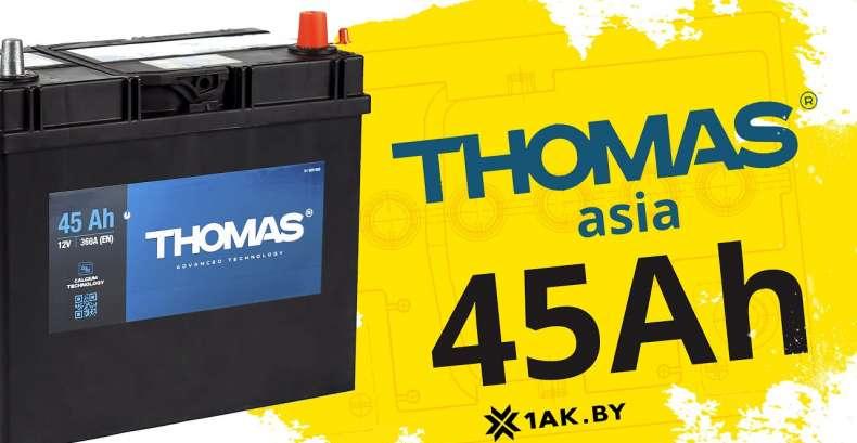 Thomas Asia (45 A/h), 360A R+: технические характеристики аккумулятора