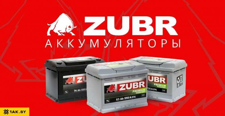 Первая аккумуляторная компания представляет аккумулятор ZUBR
