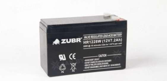 Новое поступление аккумуляторов ZUBR HR!