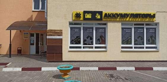 Новый розничный магазин в г. Витебске!