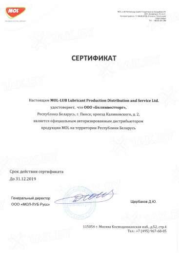 """ООО """"Белинвестторг"""" - официальный авторизированный дистрибьютор продукции """"MOLL"""" на территории РБ."""