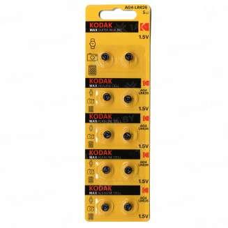 Элемент питания Kodak AG4 (377) LR626, LR66 [KAG4-10] (уп.TRAY 10шт.), Китай 0
