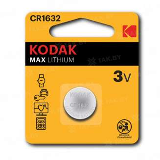 Элемент питания Kodak CR1632-1BL (блистер 1шт.), Китай 0