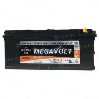 Аккумулятор MEGAVOLT (110 Ah) 850 A, 12 V Прямая, L+ 0