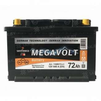 Аккумулятор MEGAVOLT (72 Ah) 640 A, 12 V Обратная, R+ 0