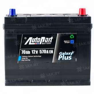 Аккумулятор AUTOPART (70 Ah) 570 A, 12 V Обратная, R+ 0