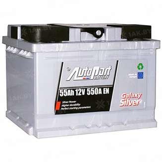 Аккумулятор AUTOPART (55 Ah) 550 A, 12 V Обратная, R+ 0