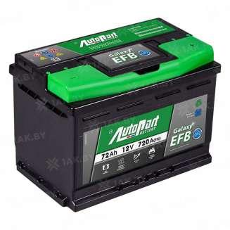 Аккумулятор AUTOPART (72 Ah) 720 A, 12 V Обратная, R+ 0