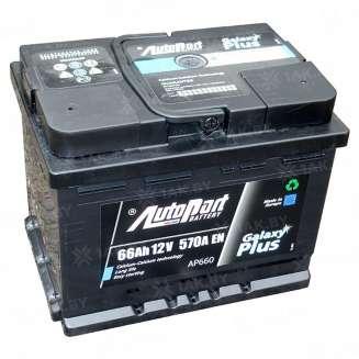 Аккумулятор AUTOPART (66 Ah) 570 A, 12 V Обратная, R+ 0