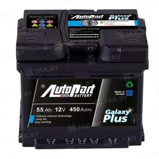 Аккумулятор AUTOPART (55 Ah) 450 A, 12 V Обратная, R+ 0