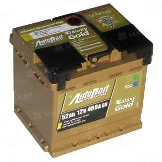 Аккумулятор AUTOPART (52 Ah) 480 A, 12 V Обратная, R+ 0