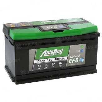 Аккумулятор AUTOPART (100 Ah) 900 A, 12 V Обратная, R+ 0