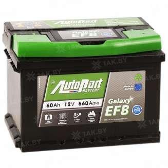 Аккумулятор AUTOPART (60 Ah) 560 А, 12 V Обратная, R+ 0