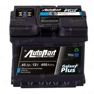 Аккумулятор AUTOPART (45 Ah) 450 A, 12 V Обратная, R+ 0