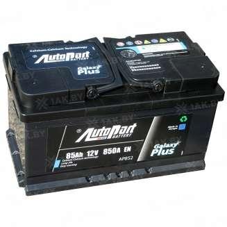 Аккумулятор AUTOPART (85 Ah) 850 A, 12 V Обратная, R+ 0