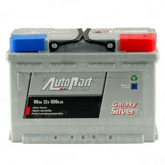 Аккумулятор AUTOPART (80 Ah) 800 A, 12 V Обратная, R+ 0