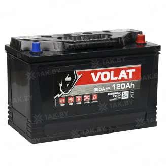 Аккумулятор VOLAT (120 Ah) 950 A, 12 V Обратная, R+ 0