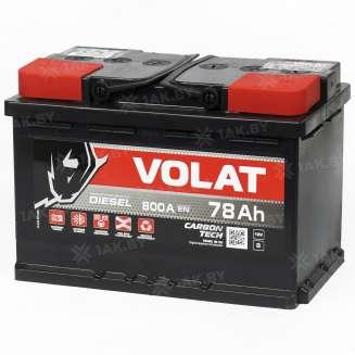 Аккумулятор VOLAT (78 Ah) 800 A, 12 V Прямая, L+ 2
