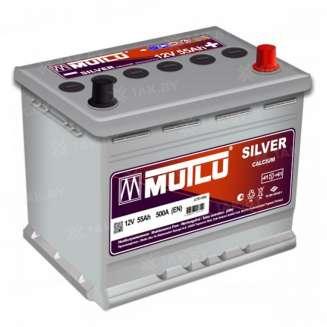 Аккумулятор MUTLU (55 Ah) 500 A, 12 V Обратная, R+ 0