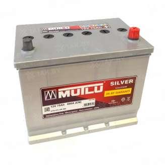 Аккумулятор MUTLU (75 Ah) 600 A, 12 V Обратная, R+ 0