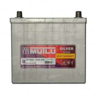 Аккумулятор MUTLU (56 Ah) 420 A, 12 V Обратная, R+ 0