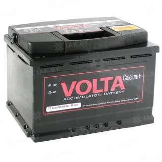 Аккумулятор VOLTA (77 Ah) 720 A, 12 V Прямая, L+ 0
