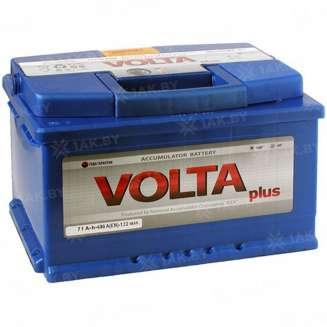 Аккумулятор VOLTA (71 Ah) 680 A, 12 V Обратная, R+ 0