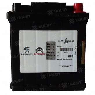 Аккумулятор PSA (40 Ah) 330 A, 12 V Обратная, R+ 0