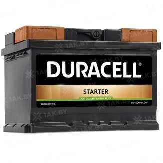 Аккумулятор Duracell (55 Ah) 450 A, 12 V Обратная, R+ 0