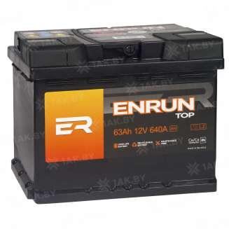Аккумулятор ENRUN (63 Ah) 640 A, 12 V Обратная, R+ 0