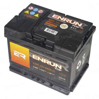 Аккумулятор ENRUN (63 Ah) 640 A, 12 V Обратная, R+ 1