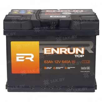 Аккумулятор ENRUN (63 Ah) 640 A, 12 V Обратная, R+ 2