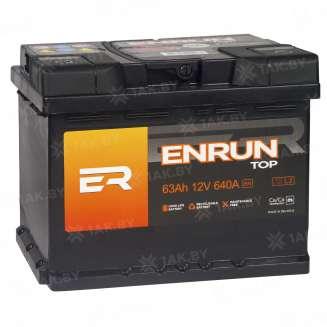 Аккумулятор ENRUN (62 Ah) 640 A, 12 V Прямая, L+ 0
