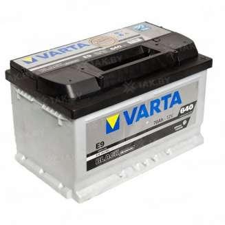 Аккумулятор VARTA (70 Ah) 640 A, 12 V Обратная, R+ 0