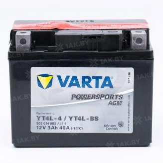 Аккумулятор VARTA (3 Ah) 40 A, 12 V Обратная, R+ 0