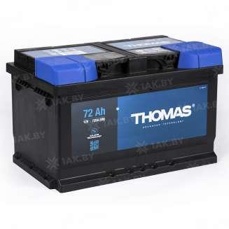 Аккумулятор THOMAS (72 Ah) 720 A, 12 V Обратная, R+ 0