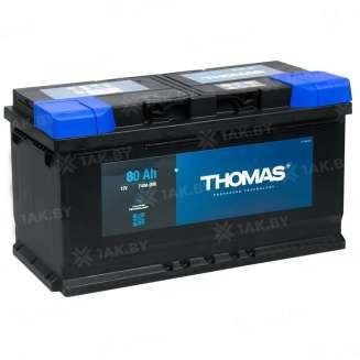 Аккумулятор THOMAS (80 Ah) 740 A, 12 V Обратная, R+ 0
