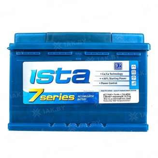 Аккумулятор ISTA (74 Ah) 720 A, 12 V Обратная, R+ 0