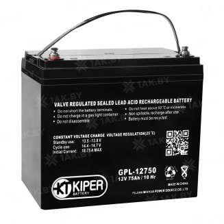 Аккумулятор Kiper (75 Ah) , 12 V 0