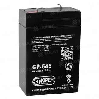 Аккумулятор Kiper (4.5 Ah) , 6 V 0