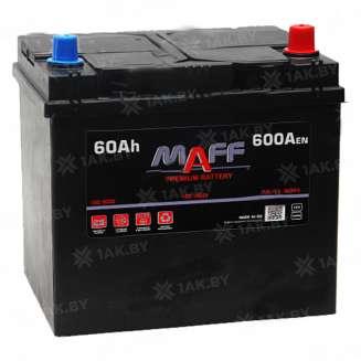 Аккумулятор MAFF (60 Ah) 600 A, 12 V Обратная, R+ 0