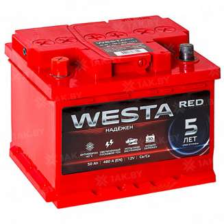 Аккумулятор WESTA (50 Ah) 480 A, 12 V Прямая, L+ 0